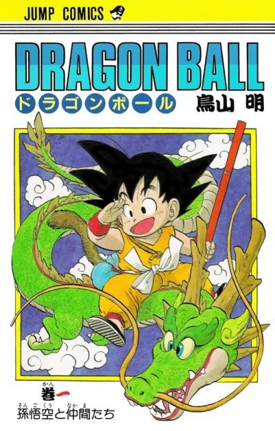 10 อันดับการ์ตูนมังงะที่ต้องหามาอ่านสักครั้งในชีวิต 3. Dragon Ball