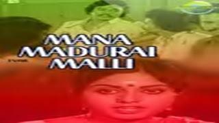 Manamadurai Malli (1982) Tamil Movie