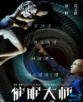 The Great Hypnotist (2014) online y gratis
