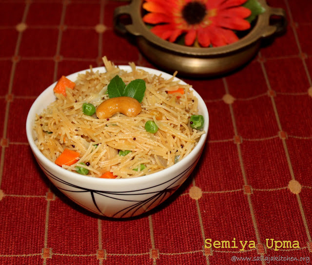 images of Semiya Upma Recipe / Vermicelli Upma Recipe - South Indian Breakfast Recipe