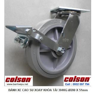 Bánh xe cao su có khóa chịu lực 304kg Colson phi 200 | 4-8199-459BRK1 www.banhxepu.net