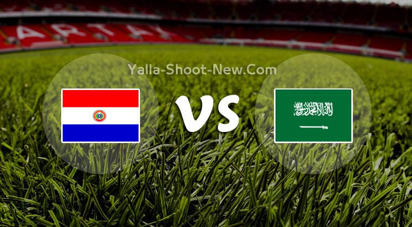مباراة السعودية وباراجواي