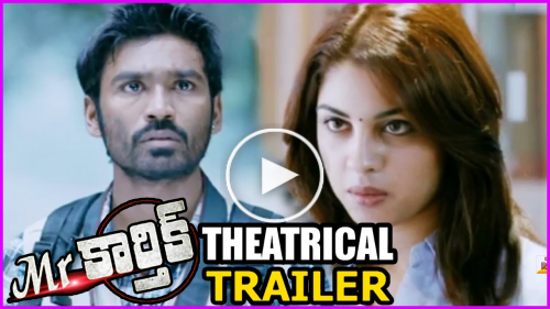 Mr.Karthik Movie - Theatrical Trailer - Dhanush,Richa Gangopadhyay