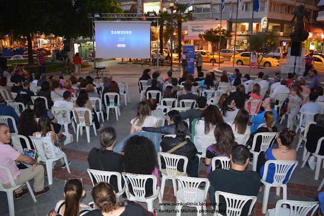 Τώρα θερινό σινεμά από την Κινηματογραφική Λέσχη στην κεντρική πλατεία Κατερίνης.