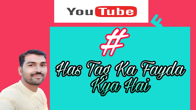 Has Tag kya hai |Kaise Use Karte Hain ||