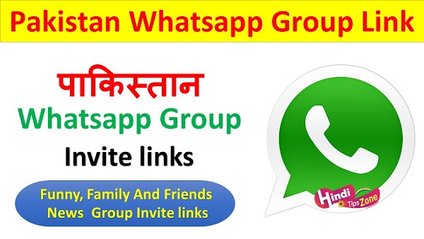 Pakistani Whatsapp Group Link 2019 | Pakistan News,Army,Funny Whatsapp Group Link