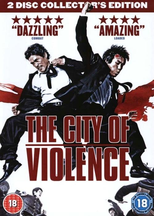 The City Of Violence โหดคู่สู้ไม่ถอย [HD][พากย์ไทย]