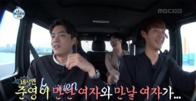 Los últimos comentarios de Eddy Kim sobre Jung Joon Young en 'I Live Alone' aparecen en los titulares