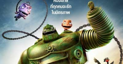 Best Robots For Kids >> Wise Kwai's Thai Film Journal: News and Views on Thai ...