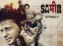 Sameer 2017 Hindi Movie Watch Onlien