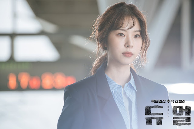 OCN Duel Korean Drama
