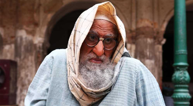Gulabo Sitabo 2020, Amitabh Bachchan, Ayushmann Khurrana