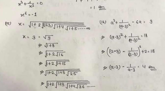 Hands on algebra pdf