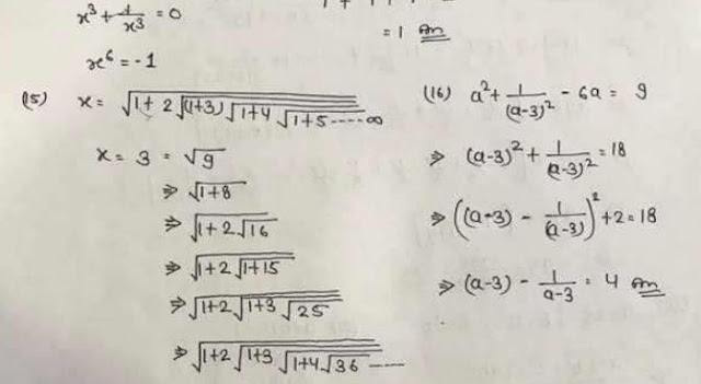 Hand-Written Algebra Notes For SSC Exams [PDF], Advance maths questions for SSC CGL Tier-2, SSC Maths Questions in PDF- SSC Officer