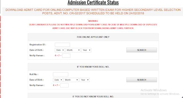 SSC+CHSL+admit+card