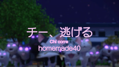 Chi's Sweet Home (2016) Capítulo 40 Sub Español