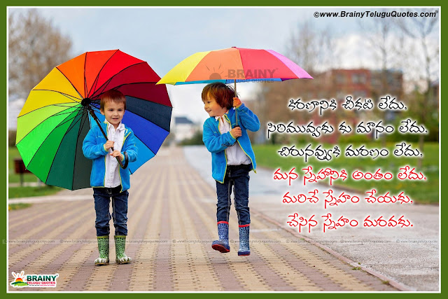 Here is best telugu friendship quotes, Best friendship quotes in telugu, Inspirational thoughts about friendship in telugu, Nice Motivating thoughts about friendship, Best friendship quotes, online friendship quotes for face book whatsapp tumblr and google plus. Latest Telugu Friendship day 2016 greetings Quotes, Telugu friendship day greetings, Nice Telugu friendship day quotes, Beautiful telugu friendship day greetings, 2016 Telugu Friendship day greetings, Top friendship day greetings in telugu,