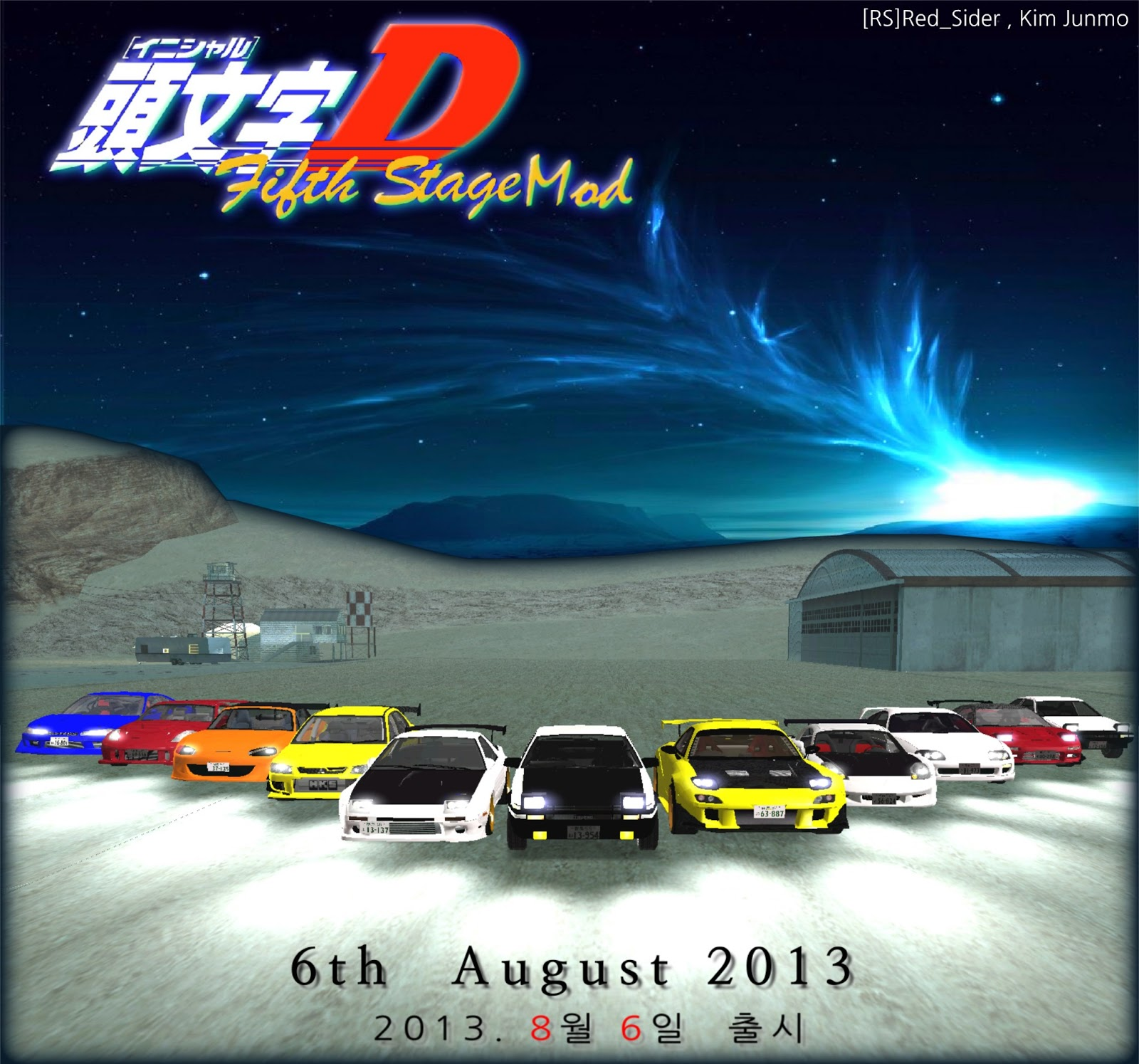 Red_Sider GTA Mods: Initial D Fifth Stage Mod [Release Date]