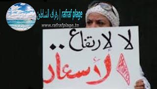 بداية من يوم الاثنين 1 جانفي: التونسي على موعد مع الزيادة في أسعار هذه الموادّ