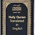 Holy Quran translation in English [PDF]