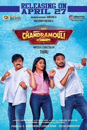 Dashing Khiladi (2019) 300MB Full Hindi Dubbed Movie Download 480p HDRip thumbnail