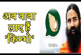 Kimbho - Secure Chat, Free Voip Video Calls  Download Patanjali KIMBHO App / Patanjali Whatsapp