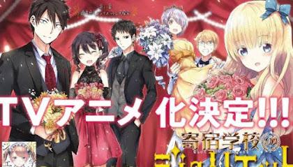 Kishuku Gakkou No Juliet Episódio 3