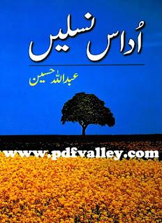Udaas Naslain by Abdullah Hussain