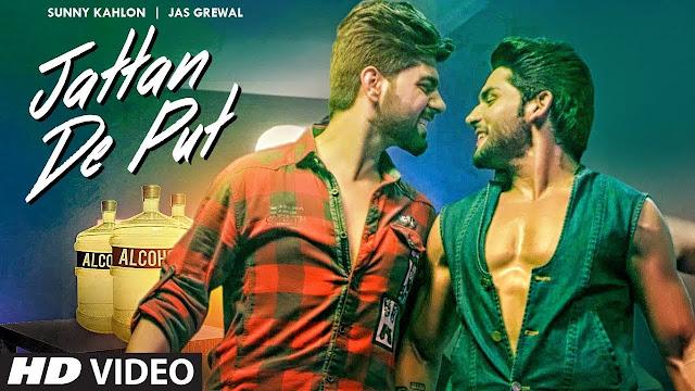 Jattan De Put Lyrics | Sunny Kahlon, Jas Grewal (Full Song) | Rox A | Jassi Kirarkot | | T-Series