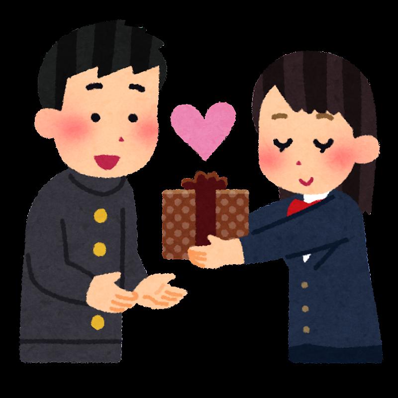 https://3.bp.blogspot.com/-KyiC75fN9u4/VqI-PbUMV-I/AAAAAAAA3SM/byMjiBgeAQI/s800/valentine_watasu_student.png