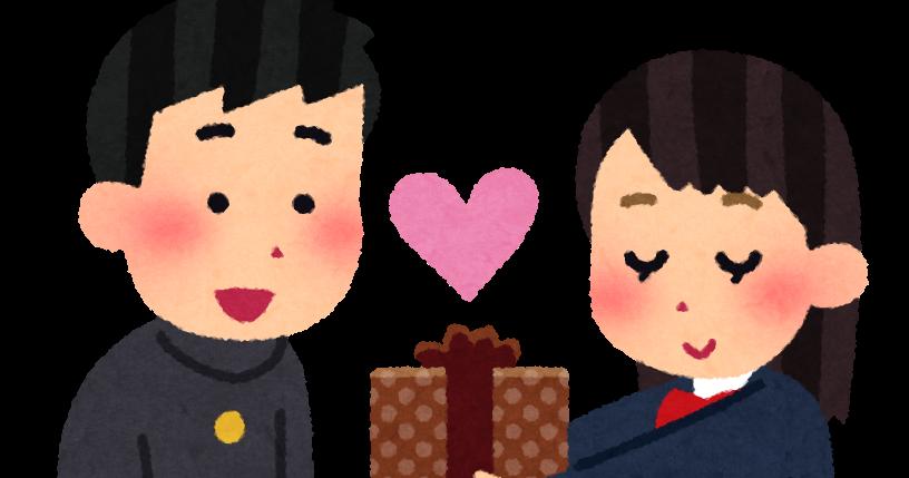 「バレンタインデー チョコ いらすとや」の画像検索結果