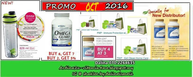 Promo SHAKLEE OCT 2016. Omega, Vitalea for Children, Women Health (Pranatal, Postnatal, Gorgeous, Amazing Golden), Detox, Immune Set