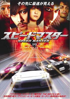 Sinopsis film Speed Master (2007)