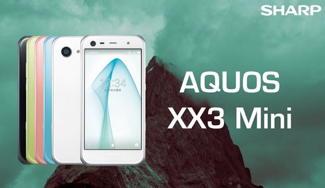 Sharp Aquos Xx3 mini-YTB