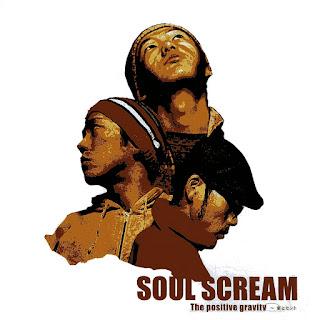Soul Scream - The Positive Gravity ~案とヒント~ (1999) (Japón)