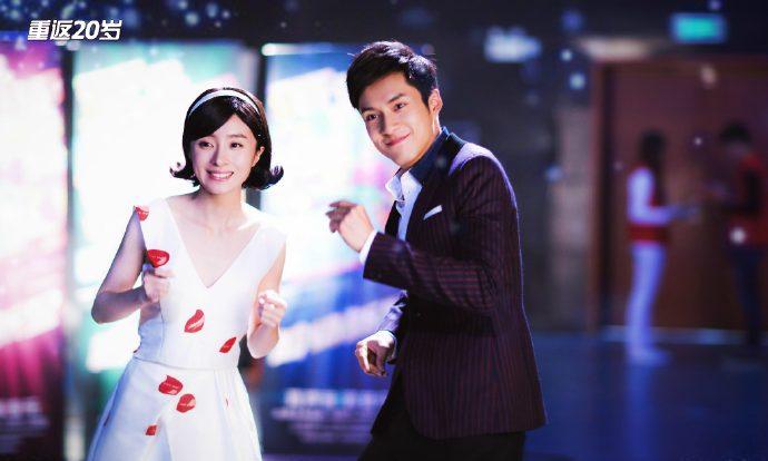 [Phim Trung Quốc] Twenties Once Again (2018) – Trở lại tuổi 20