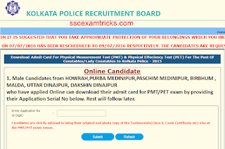 kolkata police constable admit card 2016 released