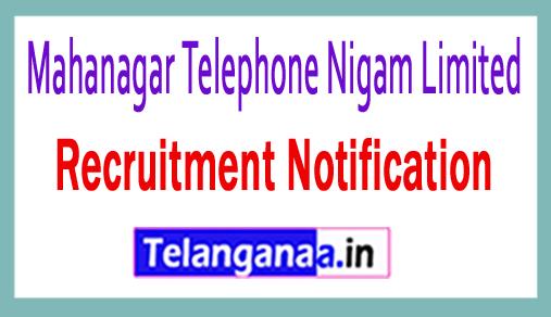 Mahanagar Telephone Nigam Limited MTNL Recruitment