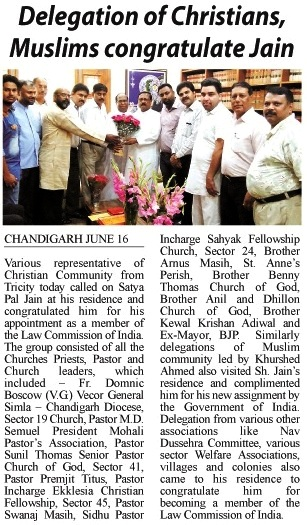 Delegation of Christians, Muslims contratulate Jain