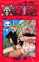 One Piece Manga Tomo 7
