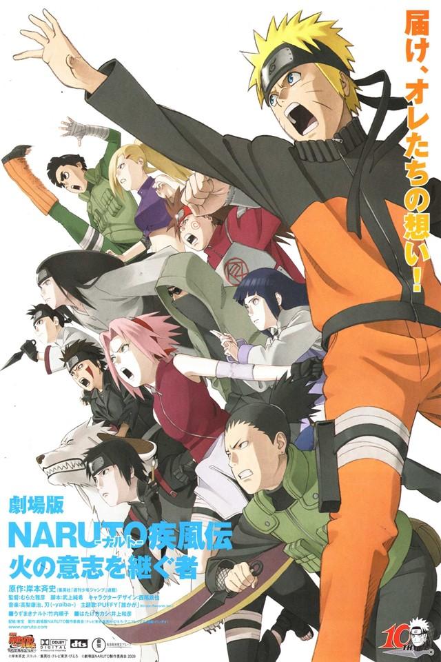 cover anime Gekijōban Naruto Shippūden: Hi no Ishi o Tsugu Mono
