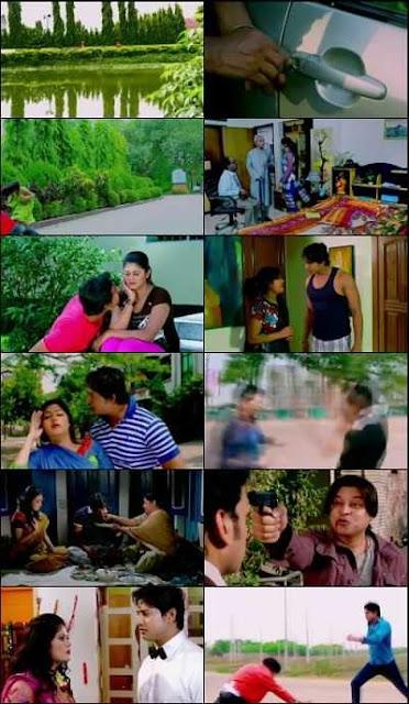 Tomar Achi Tomari Thakbo (2015) Bangla Movie Download