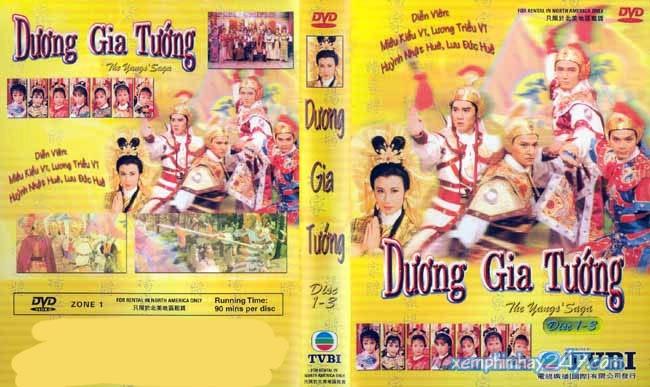 http://xemphimhay247.com - Xem phim hay 247 - Dương Gia Tướng (1985) - The Yang's Saga (1985)