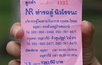 Ticket camionnettes Ayutthaya