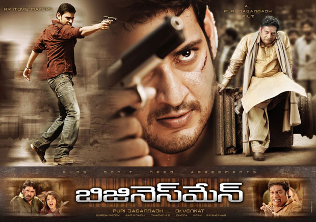 Mahesh babu tamil dubbed movies watch online / Once upon a
