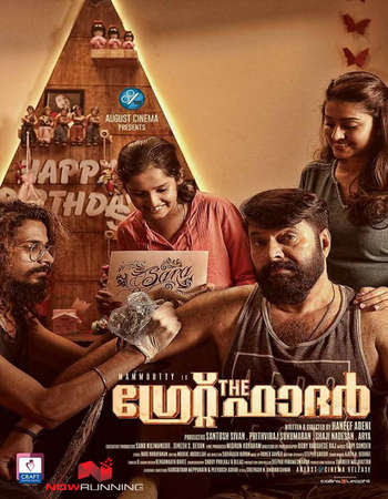 Poster Of The Great Father 2017 Full Movie In Hindi Dubbed Download HD 100MB Malayalam Movie For Mobiles 3gp Mp4 HEVC Watch Online