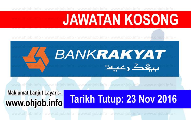 Jawatan Kerja Kosong Bank Kerjasama Rakyat Malaysia Berhad logo www.ohjob.info oktober november 2016