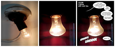 Rules of zombie apocalypse: I have great photo collection of incandescent light bulb