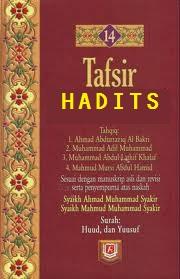 DOWNLOAD GRATIS E-BOOK KUMPULAN ARTIKEL SYARAH HADITS (ARAB-INDO)