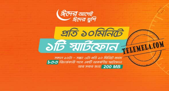 Banglalink 33tk Recharge and win 3G handset and 200 MB internet offer